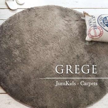 Круглый ковёр цвет капучино JumKids Sweet Grege c высоким ворсом